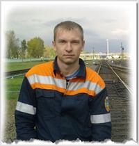 Электромеханик СЦБ
