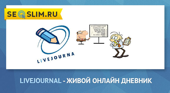 LiveJournal – Русская Америка