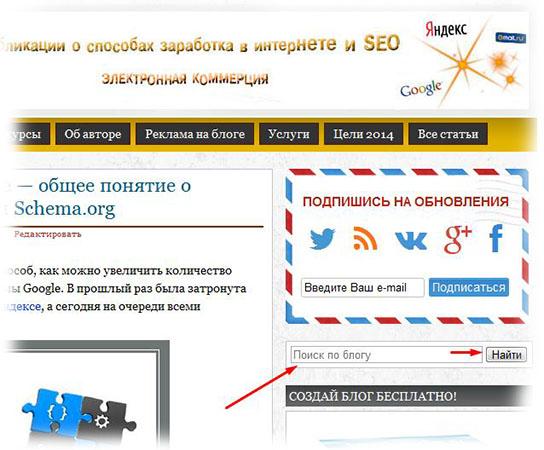 пользовательский поиск на сайте