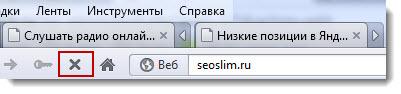 кнопка обновления в Opera