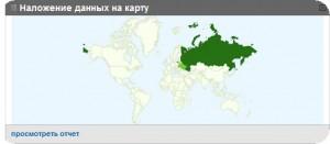 география посещений сайта