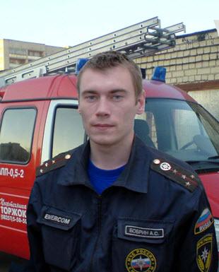 Александр Бобрин