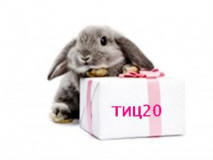 ТИЦ=20 блогу seoslim.ru
