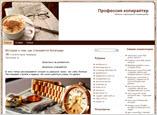 copy2writing.ru