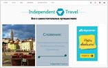 independentravel.ru