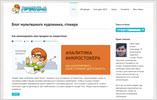 multigon.ru
