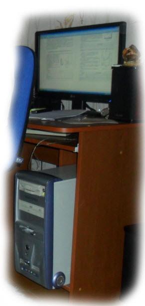 мой персональный компьютер