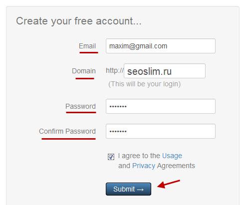 регистрация на сервисе tynt.com