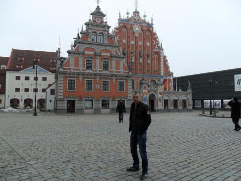 экскурсия в Латвию
