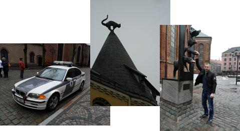 Латвия центр Риги