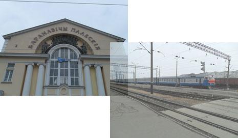 путешествие в прибалтику поездом