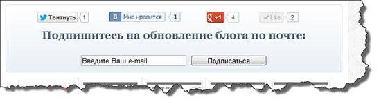 Форма подписки под статьей