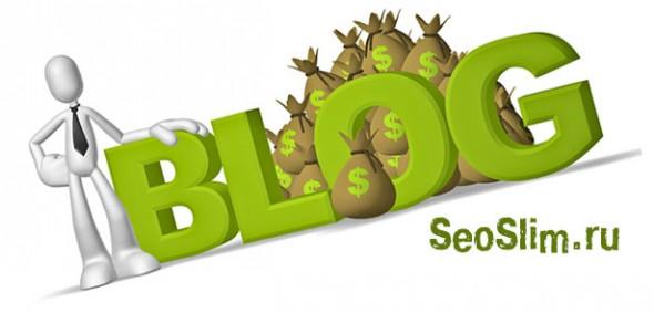 Зачем я создал блог?