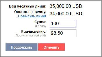 Пополнение счета в USD