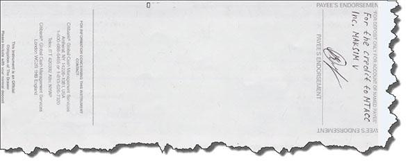Предаточная надпись