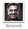 ТОП комментатор блога seoslim.ru