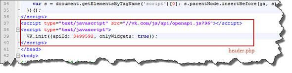 Установка кода для формы