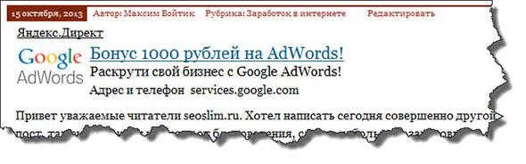 Яндекс объявление