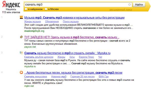 Новая выдача Яндекса