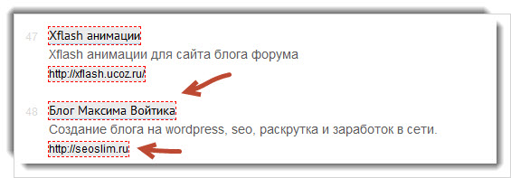 Рейтинг ОпенСтат