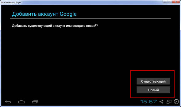 аккаунт на Google
