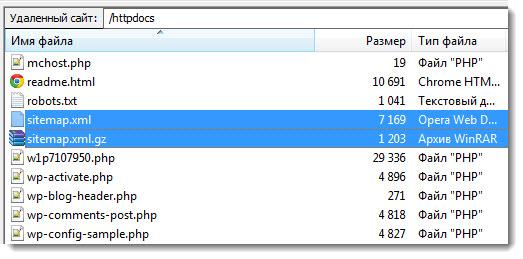 Ручное удаление xml файлов