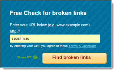 Сервис brokenlinkcheck