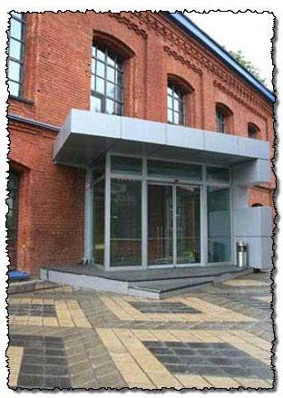 Новый офис по ул.Самокатной