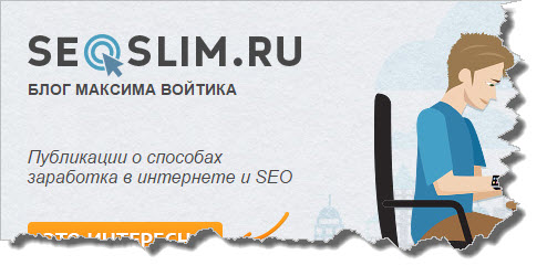 Название и адрес блога