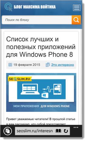 Мобильный дизайн seoslim.ru