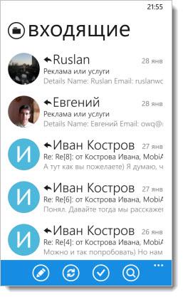 Почта Mail