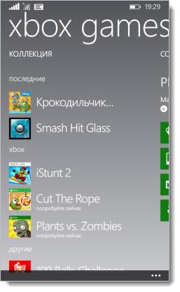 """""""Игры"""" от Xbox"""