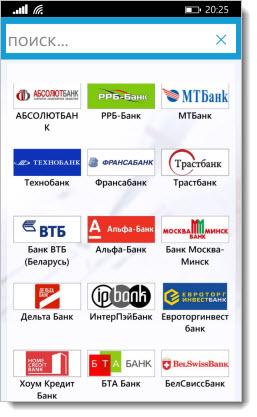 Кредиты и вклады