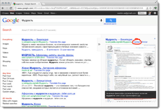 страничный рейтинг Google