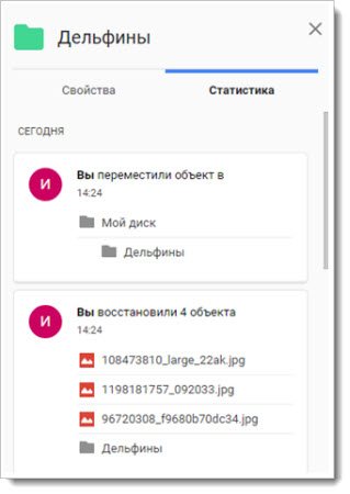 Статистика по файлам