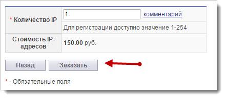 Количество IP