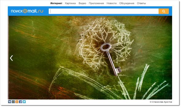 страница поиска mail.ru