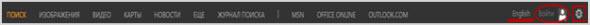 доступ ко личному кабинету Bing