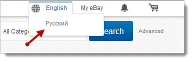 русский eBay