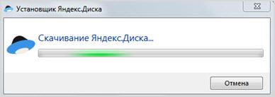 Скачивание софта от Яндекс