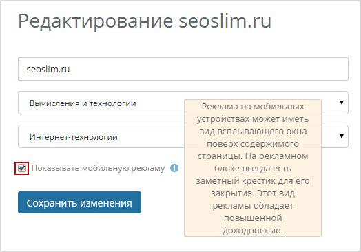 правки сайта