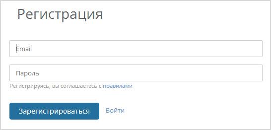 Сервис взлома почты взломать почту онлайн взлом почты