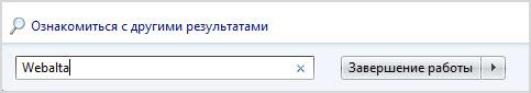 поиск в  Пусковом меню Windows 7