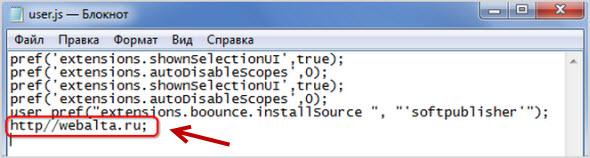 редактирование файла user.js