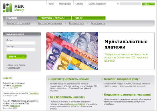 официальный сайт РБК