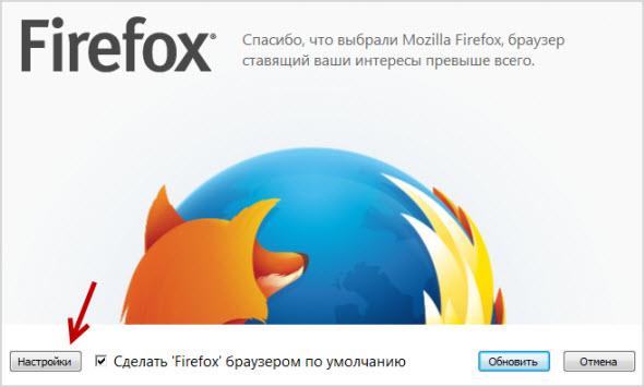 Гугл Хром Скачать Дистрибутив Бесплатно Для Виндовс 7 Русская Версия