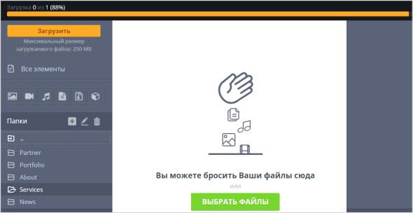 обзор медиатеки MotoCMS 3