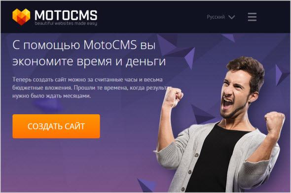 обзор MotoCMS 3
