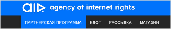 логотип Agency of Internet Right