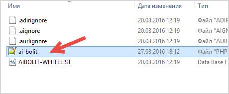 файл ai-bolit.php